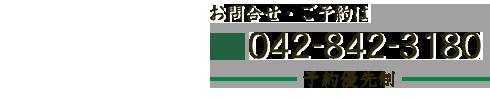 「なかばやし整体院」西武立川・武蔵砂川で口コミ実績No.1 お問い合わせ