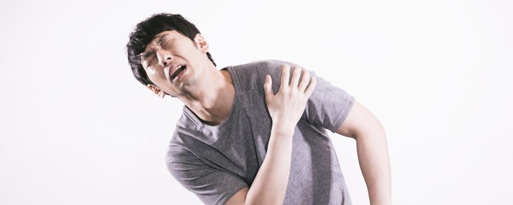 肩の痛みが改善しない