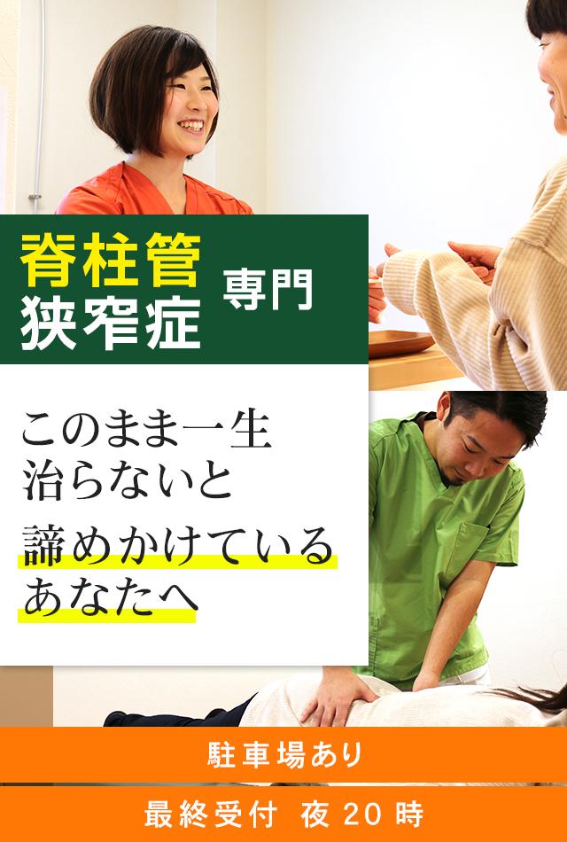 side-main-6-sekichu